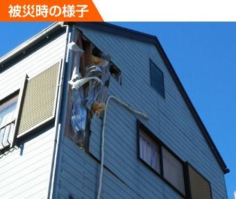 台風の被害を受けた窯業系サイディングの外壁