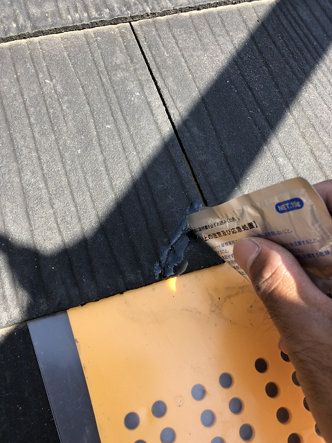 屋根塗装 クラック補修